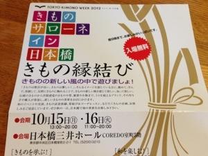 20121005-010123.jpg
